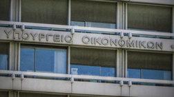 upoik--proupologismos-diplasio-sta-64-dis-apo-to-stoxo-to-pleonasma