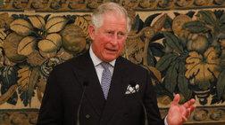 Ο Πρίγκιπας Κάρολος φτιάχνει τον δικό του μουσακά, τον... γκρουσακά