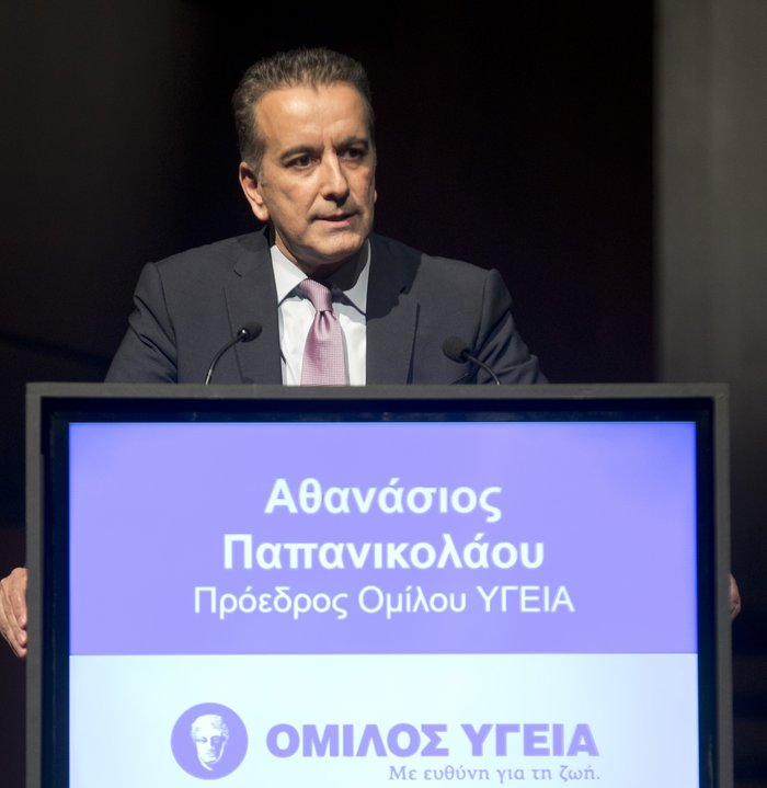 O πρόεδρος του Ομίλου ΥΓΕΙΑ κ. Αθανάσιος Παπανικολάου στο βήμα της εκδήλωσης