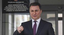 Σε ουγγρική πρεσβεία θα ζητήσει άσυλο ο Γκρουέφσκι