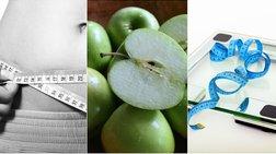 Η αποτελεσματική δίαιτα, που θα σε βοηθήσει να μην πάρεις ξανά τα κιλά