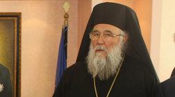 Κατά της συνταγματικής αναθεώρησης η Ιερά Μητρόπολη Κέρκυρας