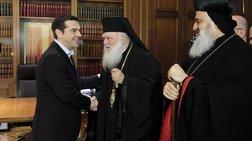 sunantisi-tsipra-ierwnumou-me-ton-patriarxi-antioxeias