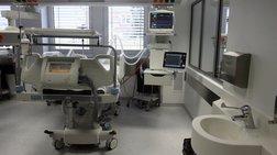 ΕΕΕΘ: Έλλειψη προσωπικού στις μονάδες εντατικής θεραπείας