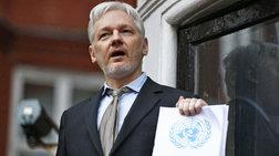 ΗΠΑ: Ποινική δίωξη για τον ιδρυτή των WikiLeaks Τζούλιαν Ασάνζ