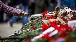 ΣΥΡΙΖΑ: 45 χρόνια μετά, θυμόμαστε και τιμούμε την εξέγερση του Νοέμβρη