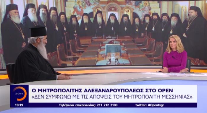 Πατήρ Γεώργιος Βαμβακίδης:Δεν μπορεί η πολιτεία να αγνοεί την Εκκλησία