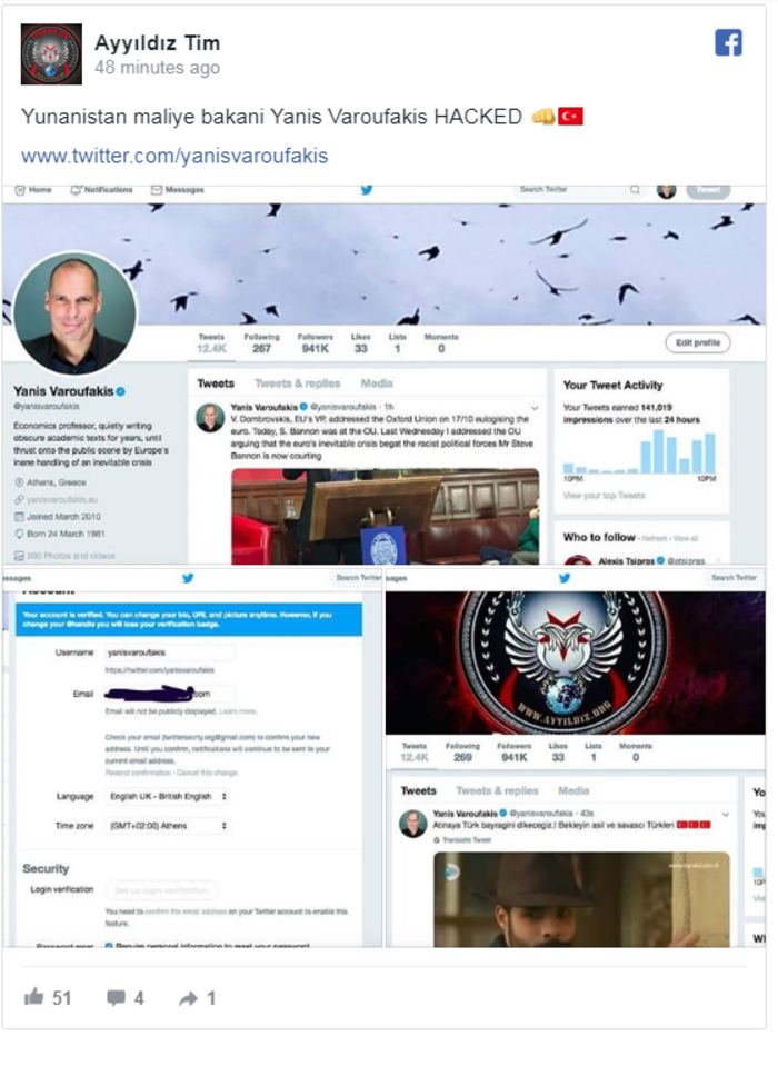 Χάκαραν το Twitter του Βαρουφάκη - Ανέβασαν βίντεο με τον φόνο Σολωμού