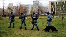 Ρωσία: Γυναίκα καμικάζι ανατινάχθηκε κοντά σε αστυνομικό τμήμα