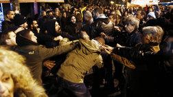 Η στιγμή της επίθεσης σε μπλοκ του ΣΥΡΙΖΑ (φωτό)