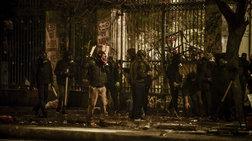 Πολυτεχνείο: Δίωξη σε βαθμό κακουργήματος για έξι από τους 19 συλληφθέντες