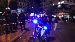 Συμπλοκή με πυροβολισμούς έξω από νυχτερινό κέντρο στην Ιερά Οδό