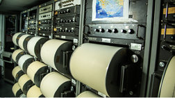 Νέος σεισμός στο Ιόνιο - 4,1 Ρίχτερ