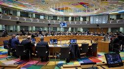 dieurumeno-eurogroup-twn-27-gia-trapezes-kai-esm