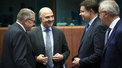trapeziki-enwsi-esm-kai-proupologismos-tis-eurwzwnis-sto-eurogroup