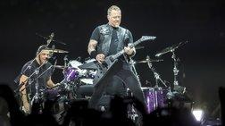 Καλιφόρνια: Δωρεά των Metallica για την ανακούφιση των πληγέντων