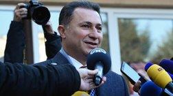 ΠΓΔΜ: Διάβημα διαμαρτυρίας για τη διαφυγή του  Νίκολα Γκρούεφσκι