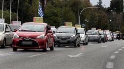 Πορεία διαμαρτυρίας εκπαιδευτών από τις σχολές οδηγών