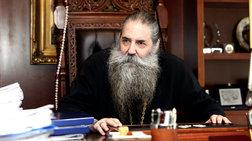 Στη Δικαιοσύνη κατά της ΕΡΤ προσφεύγουν Σεραφείμ και Χρυσόστομος