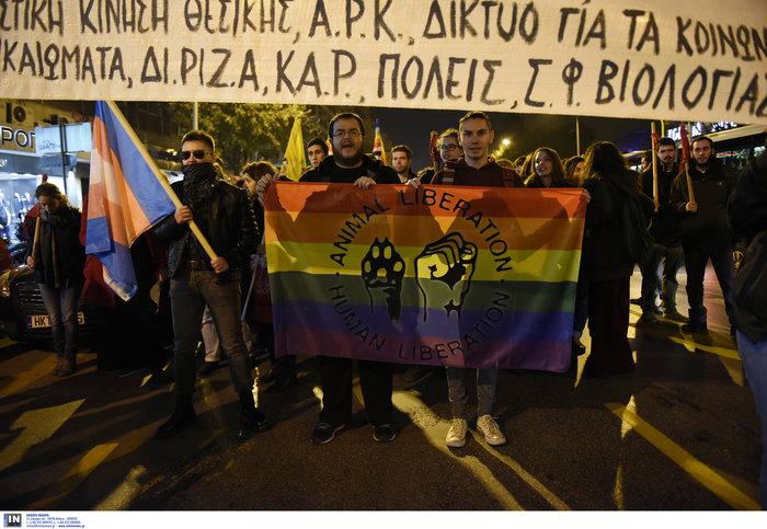 Πορεία με αφορμή τη Διεθνή Ημέρα Μνήμης τρανς θυμάτων - εικόνα 2