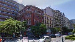 """Κατέληξε εργάτης που έπεσε από το """"Κόκκινο Σπίτι"""" στη Θεσσαλονίκη"""