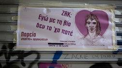 dikigoros-oikogeneias-zak-dextike-23-xtupimata-ki-apo-auta-pethane