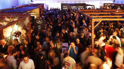 World Class Fine Drinking, η γιορτή του καλού ποτού στη Θεσσαλονίκη
