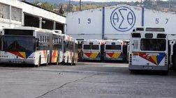 Οργή για την ρατσιστική επιστολή οδηγών του ΟΑΣΘ κατά των προσφύγων