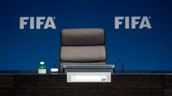 Συνελήφθη δικαστής της FIFA με την υποψία διαφθοράς