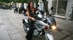 Η Ναταλία Δραγούμη μιλά για το σοβαρό τροχαίο που είχε: Ζω από τύχη