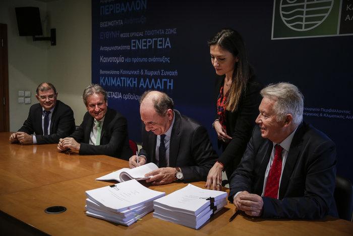 Μονογραφή της σύμβασης για έρευνες υδρογονανθράκων στο Ιόνιο