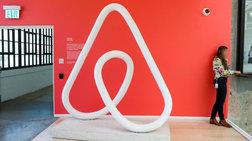 """Ισραήλ: """"Επιλέξτε την booking.com, μποϊκοτάρετε την Airbnb"""""""