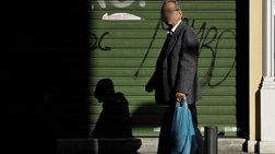 Bloomberg: Δύσκολο για τον Τσίπρα το αφήγημα της εμπιστοσύνης των επενδυτών