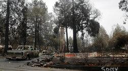 Φωτιές στην Καλιφόρνια: 86 νεκροί, πάνω από 500 αγνοούμενοι