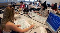 Αυξήσεις 17% στους μετακλητούς υπαλλήλους του Δημοσίου