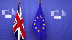 proswrini-sumfwnia-ee---londinou-gia-ti-meta-brexit-epoxi