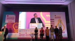 Μεγάλη επιτυχία για το  2ο Athens Innovation Festival