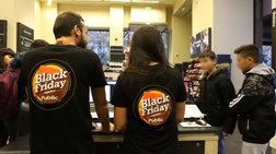 Black Friday στα καταστήματα,, τι πρέπει να προσέχουν οι καταναλωτές