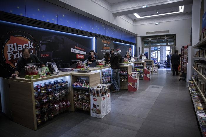 Black Friday στα καταστήματα,, τι πρέπει να προσέχουν οι καταναλωτές - εικόνα 2