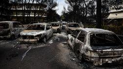 Αρνείται η Πυροσβεστική να δώσει στοιχεία στη χήρα Φύτρου