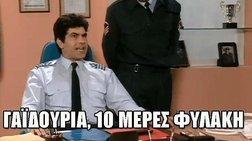 i-apokalupsi-epistrefoun-tis-ellados-ta-paidia