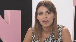 Μέγκι - GNTM: Δέχτηκε επίθεση από αγανακτισμένη τηλεθεάτρια σε mini market