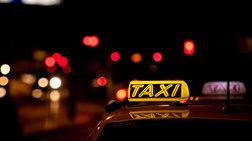 """""""Θύμα παραποιημένων γεγονότων"""" δηλώνει ο κατηγορούμενος για βιασμό ταξιτζή"""