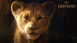 Χακούνα Ματάτα: Η μεγάλη επιστροφή του Lion King