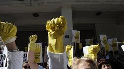 Κύμα συμπαράστασης στην καθαρίστρια- Σάλος για την καταδίκη
