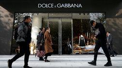 Οι Dolce & Gabbana ζητούν συγγνώμη