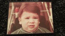 Μια άγνωστη παιδική φωτογραφία για να τον θυμηθούν