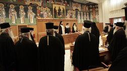 Καζάνι που βράζει η Εκκλησία: Οι «ιερές» συγκρούσεις