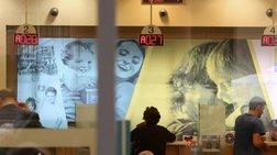 NTV: Θα χρειαστεί η Αθήνα ξανά χρήματα από την ΕΕ για τις τράπεζες;