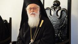 oukraniko-oi-epistoles-tou-arxiepiskopou-tiranwn-ston-patriarxi-mosxas